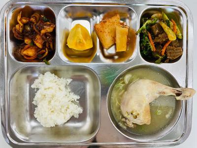 점심식단사진